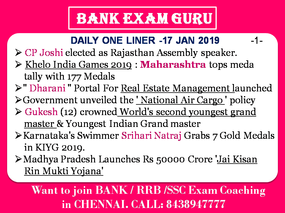 Current Affairs Daily One Liner Archives - IBPS & SBI ONLINE